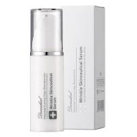 Сыворотка Dermaheal Wrinkle Skinceutical Serum