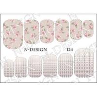 Слайдеры N-Design 124