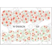 Слайдеры N-Design 125