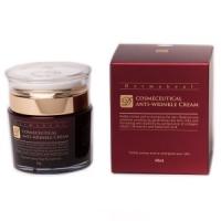 Крем Dermaheal Cosmeceutical Anti-Wrinkle Cream